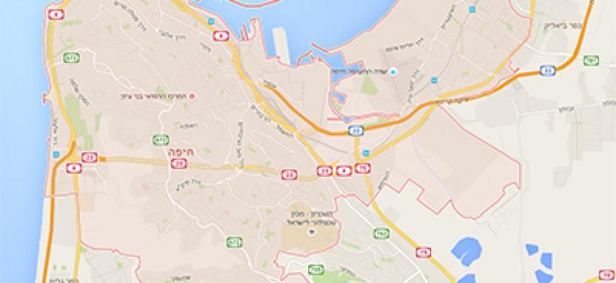 פינוי דירה בחיפה